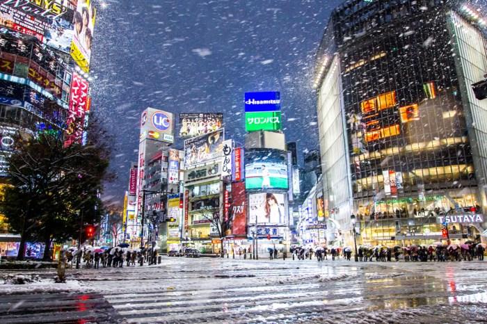 Tokyo vào mùa đông