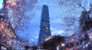Tòa nhà Taipei 101 là một biểu trưng của Đài Loan