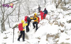 Chinh phục những con đường tuyết trắng ở khu vườn quốc gia Bukhansan