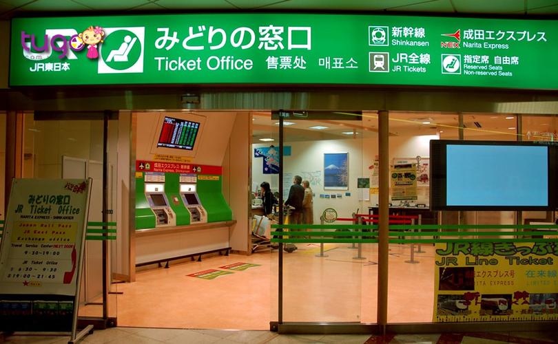 Du khách có thể chọn mua vé Shinkansen tại các nhà ga JR ở Nhật Bản
