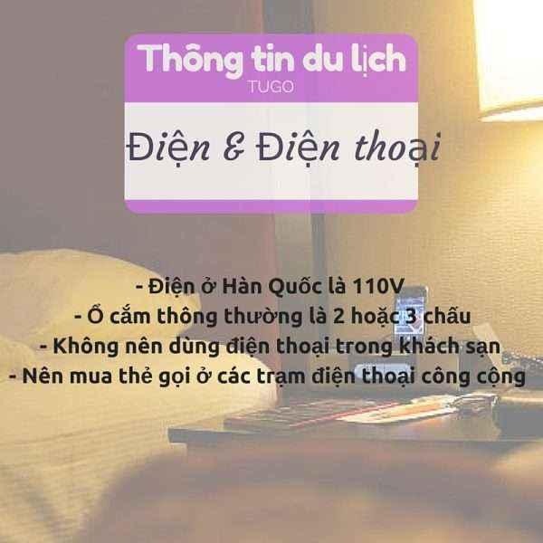 Du lịch Han Quoc Voi Tugo (6)