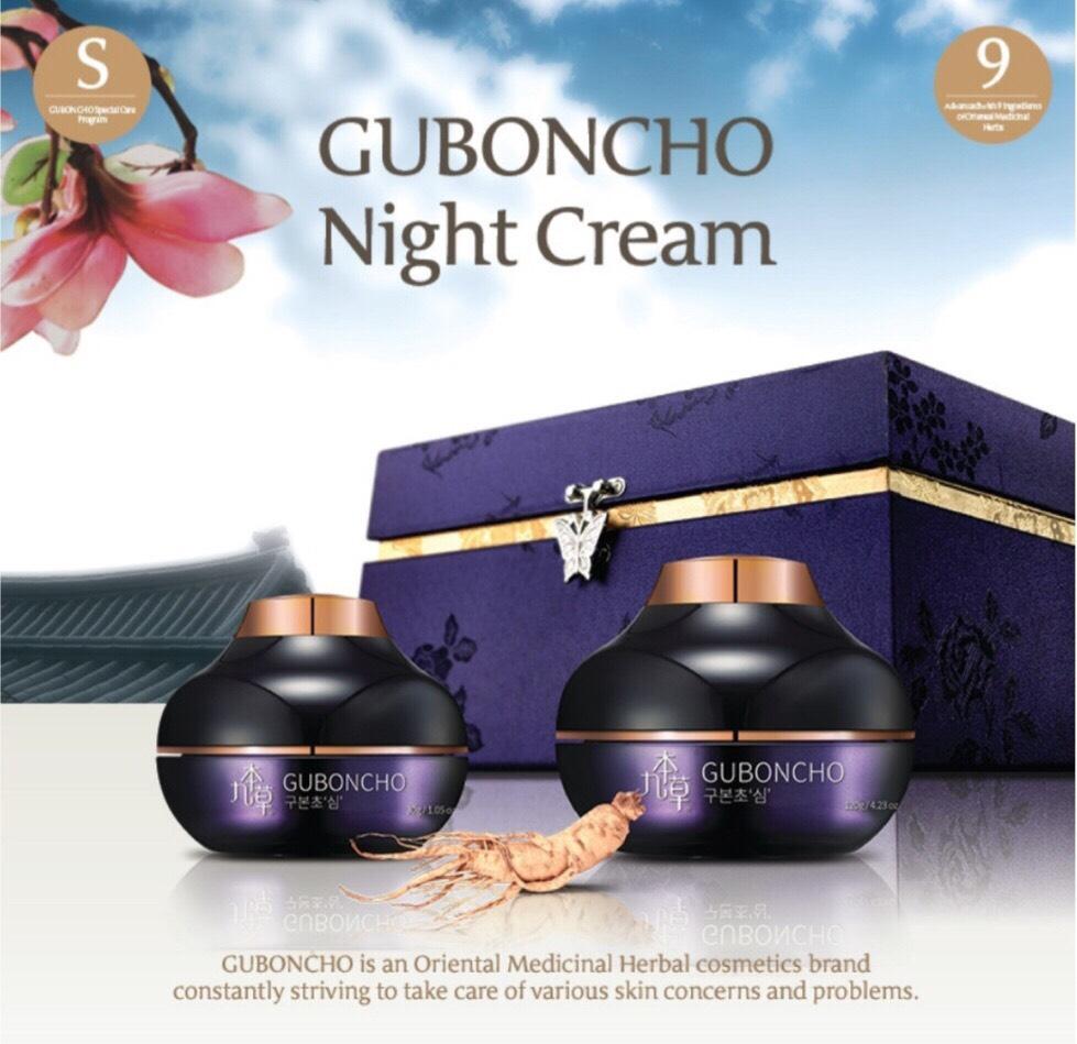 UGB GUBONCHO CAVIAR NIGHT CREAM