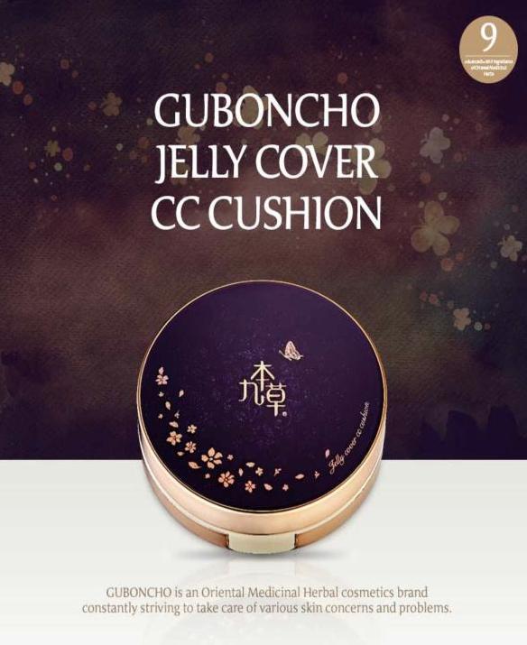GUBONCHO - PHẤN NƯỚC CAO CẤP - JELLY COVER CC CUSHION