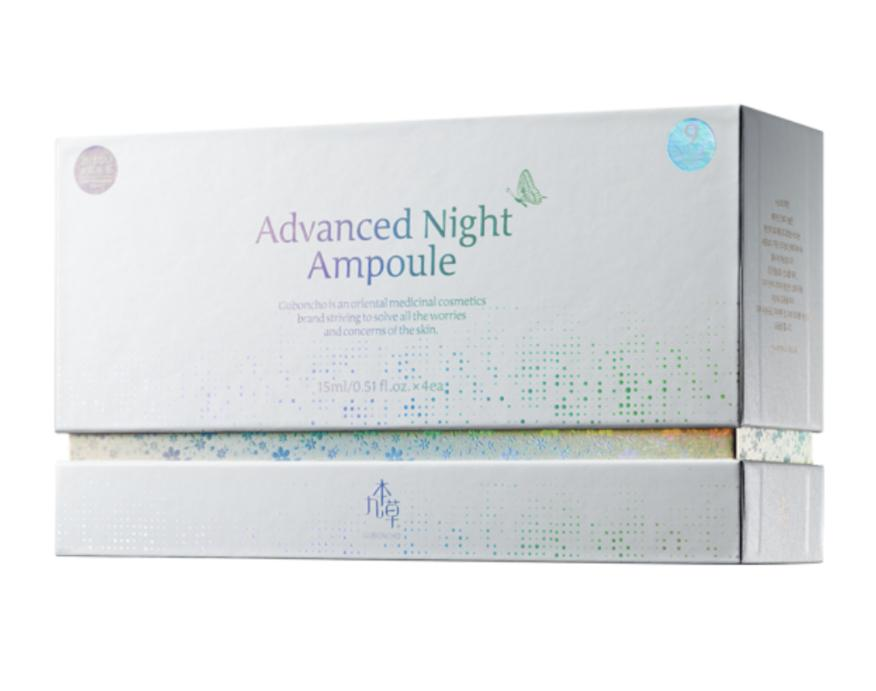 GUBONCHO - SERUM TRỊ NÁM TÀN NHANG - ADVANCED NIGHT AMPOULE
