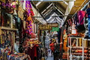 Chợ cuối tuần Chatuchak (Jatujak)