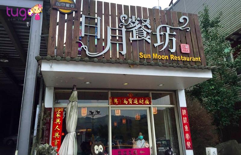 Nhà hàng Hồ Nhật Nguyệt phục vụ nhiều món ăn chính gốc Ita Thao với một mức giá hợp lí