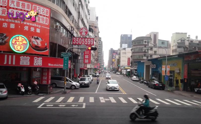 Không gian công cộng hiện đại, văn minh tại Đài Loan