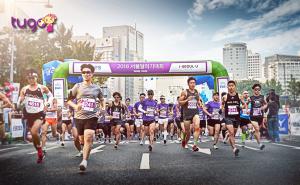 Không khí náo nhiệt, sôi động tại lễ hội marathon quốc tế ở Seoul
