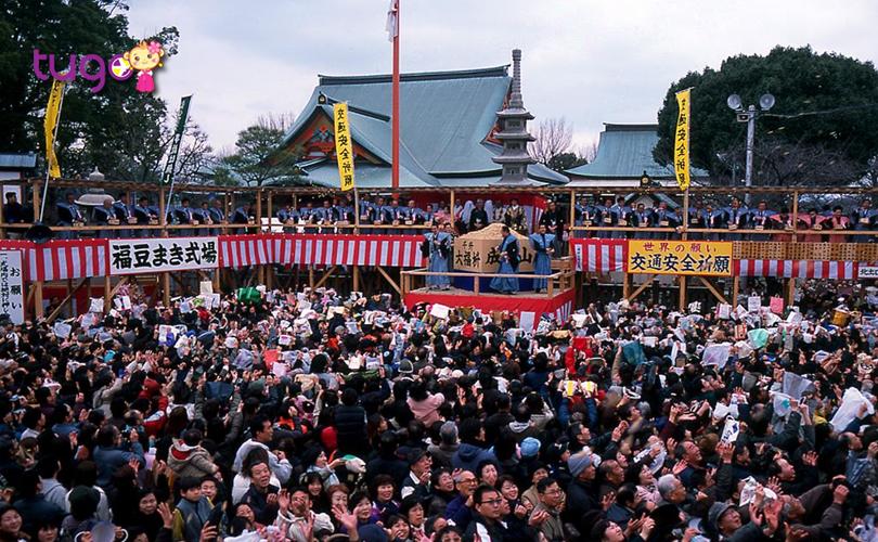 Không khí sôi động, náo nhiệt trong lễ hội Setsubun