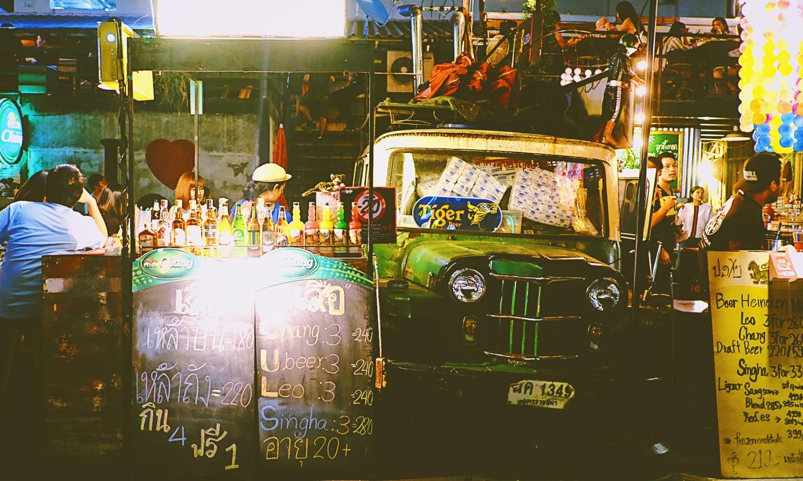 Khu chợ truyền thống Ratchada