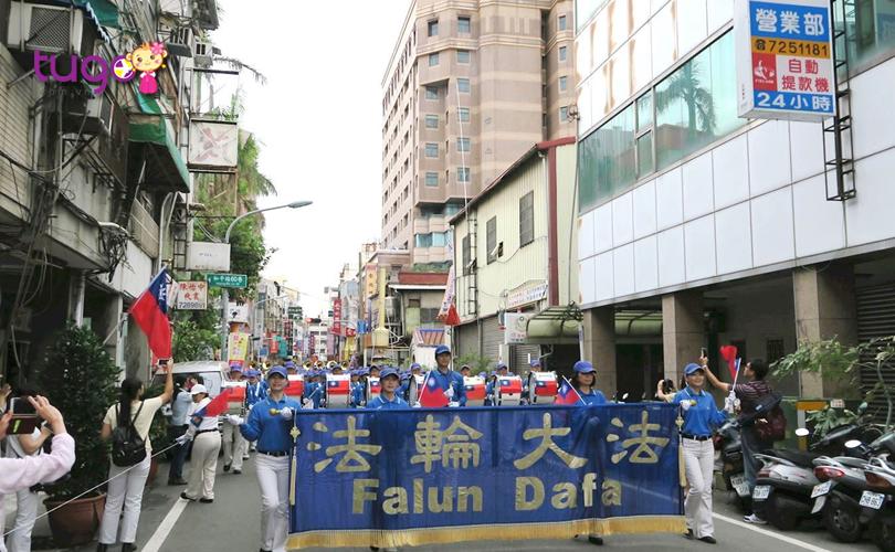 Lễ diễu hành hoành tráng được tổ chức trong ngày lễ Quốc khánh Đài Loan
