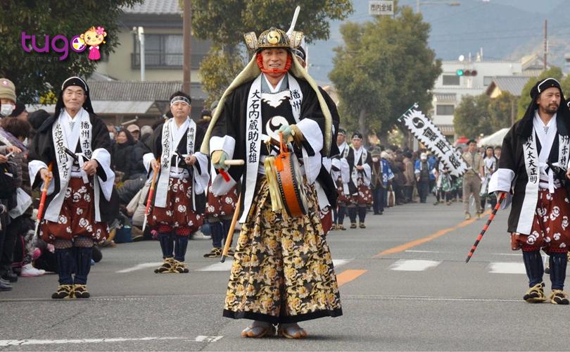 Nếu bạn muốn tìm hiểu thêm về nền văn hóa đặc sắc của đất nước Mặt trời mọc thì càng không nên bỏ qua lễ hội Ako Gishi-sai