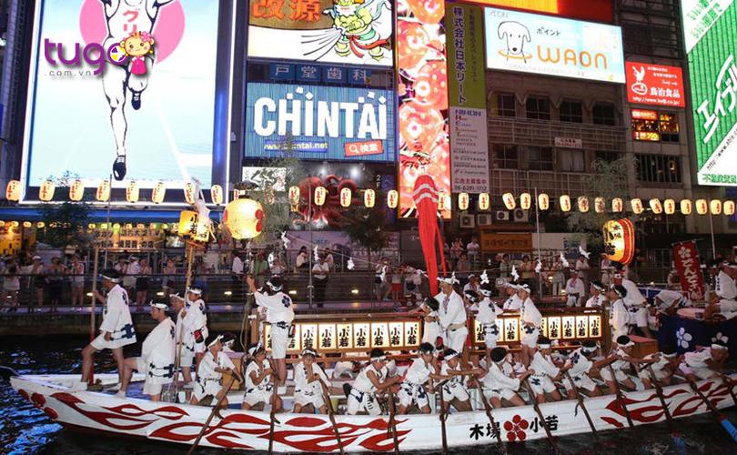 Lễ hội Tenjin Matsuri truyền thống của nước Nhật