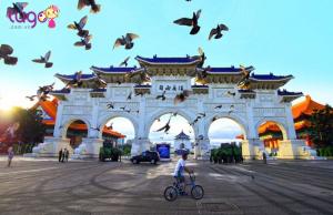 Cổng vào Đại học Tôn Trung Sơn