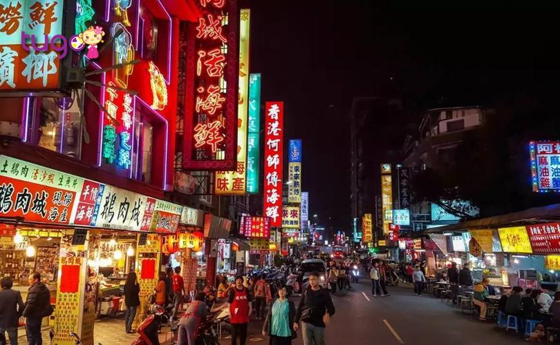 Nên đổi trước một ít tiền Đài Loan để tiện cho việc chi tiêu và mua sắm khi du lịch ở đây