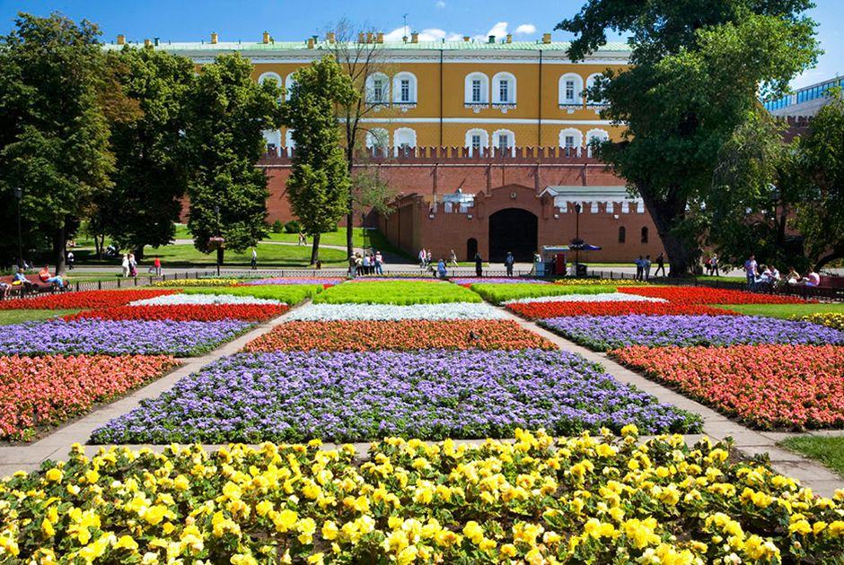 Image result for Vườn Alexandrovskiy