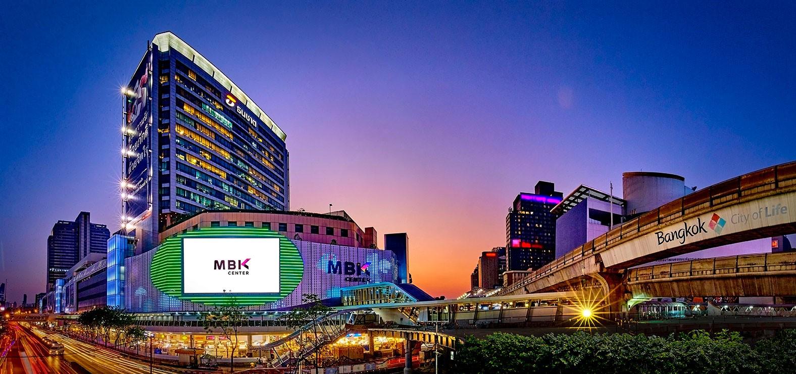 Trung tâm thương mại MBK