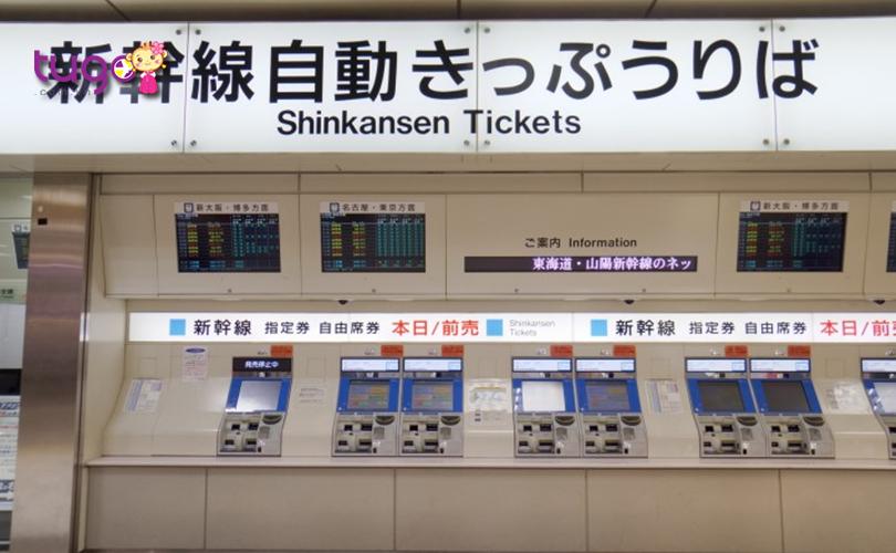 Tuy có chế độ tiếng Anh nhưng các máy bán vé Shinkansen khá khó để sử dụng