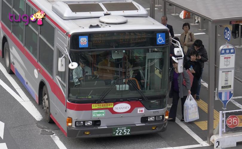 xe-bus-nhat-ban-la-phuong-tien-di-chuyen-thong-dung-va-tiet-kiem-chi-phi-nhat