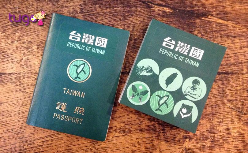 ban-phai-chuan-bi-kha-nhieu-giay-to-de-xin-visa-di-dai-loan
