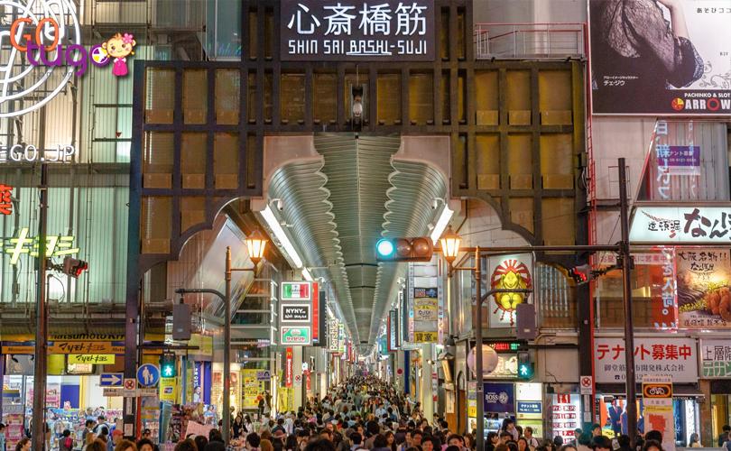 Shopping thả ga với 5 trung tâm mua sắm nổi tiếng nhất Osaka