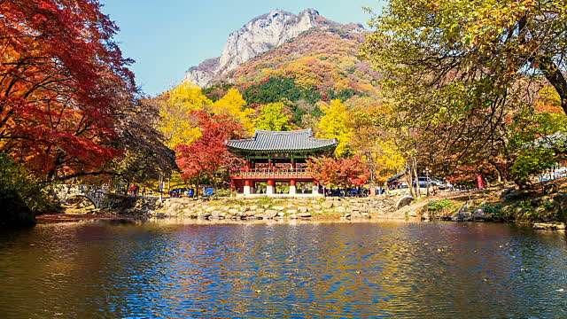 Một góc công viên Quốc gia Naejangsan vào mùa thu