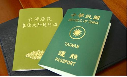 thủ tục xin visa đài loan tugo.com.vn
