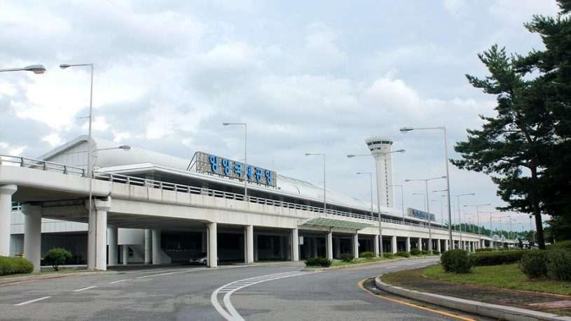 Sân bay quốc tế YangYang - tỉnh Gangwon