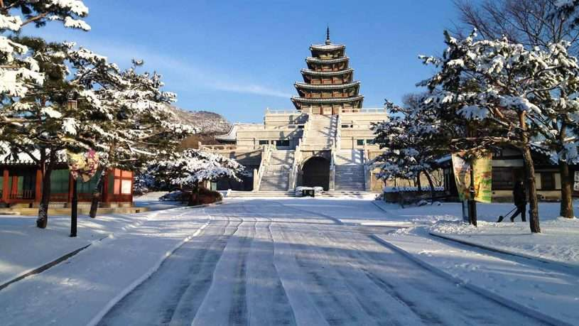 Kết quả hình ảnh cho bảo tàng hàn quốc mùa đông