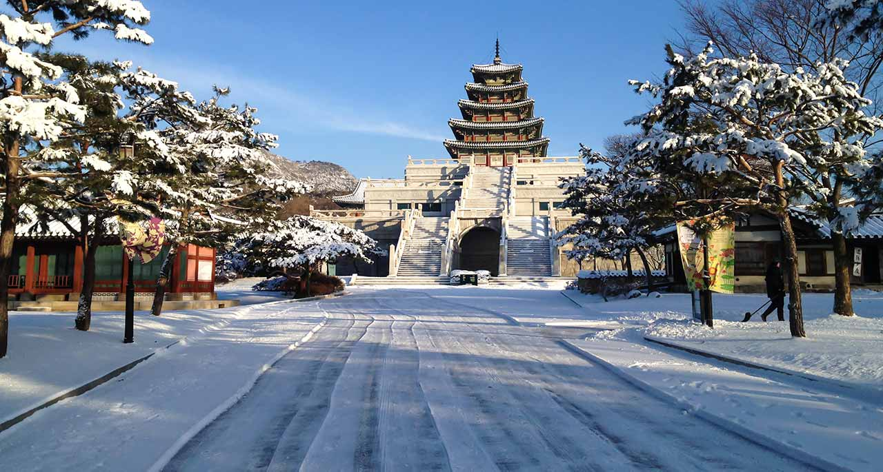 Hàn Quốc vào mùa đông rất đẹp
