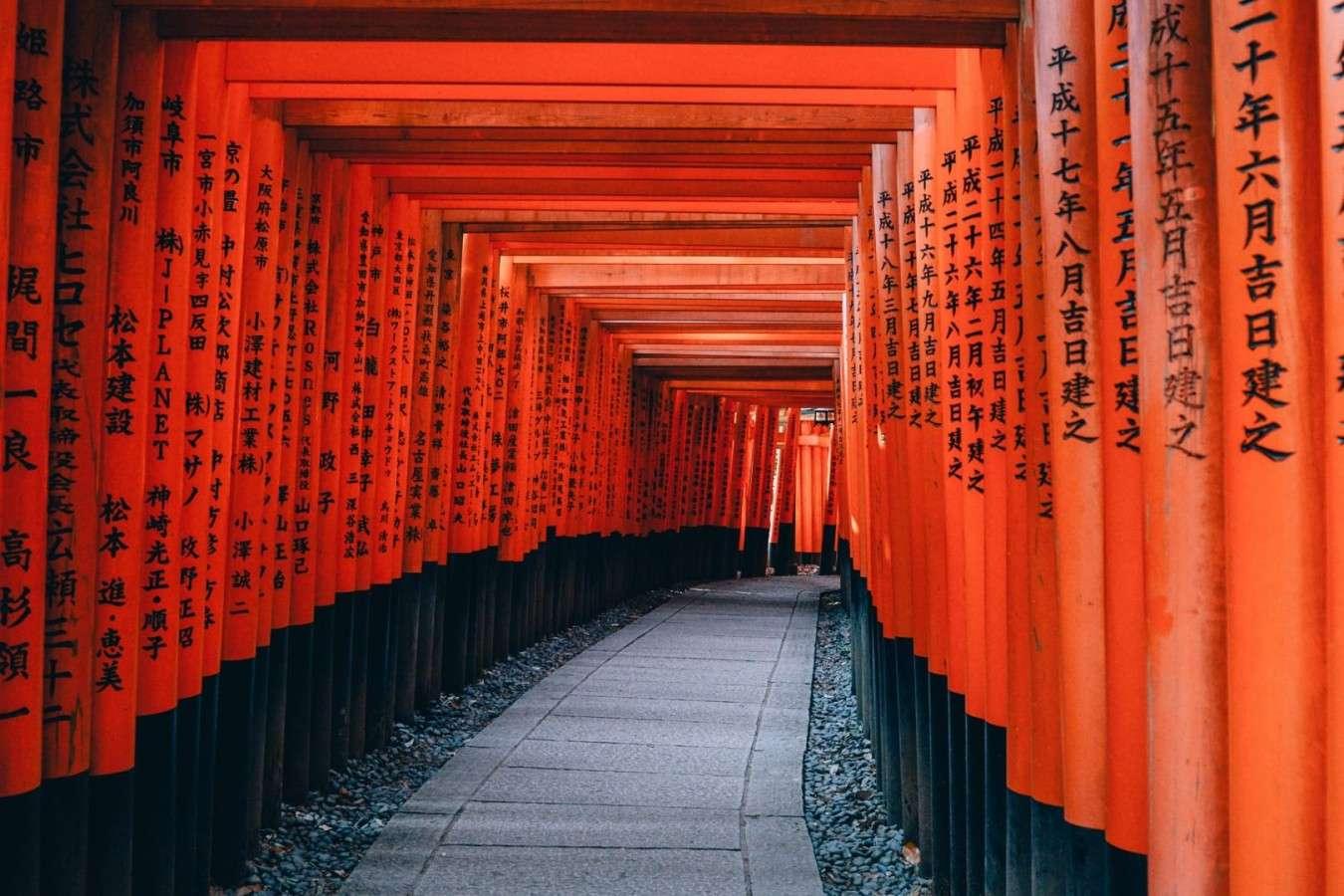 Một địa điểm tham quan đặc sắc ở Nhật
