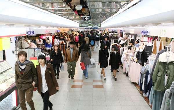 Mua sắm ở các cửa hàng miễn thuế