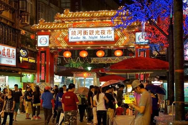 Chợ đêm Raohe