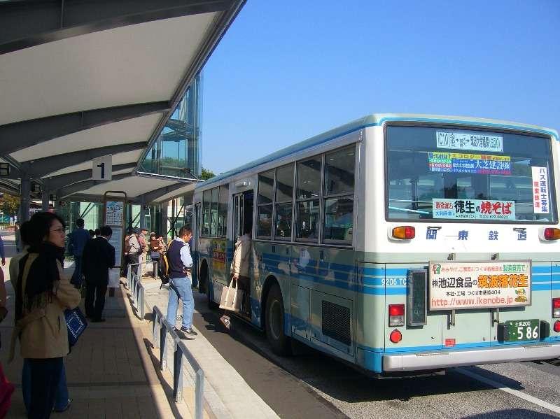 Xe buýt được lựa chọn khá nhiều tại Nhật Bản