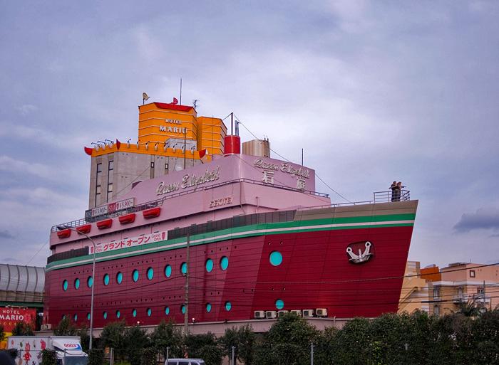 Khách sạn Queen Elizabeth ở Kanagawa, gần Tokyo