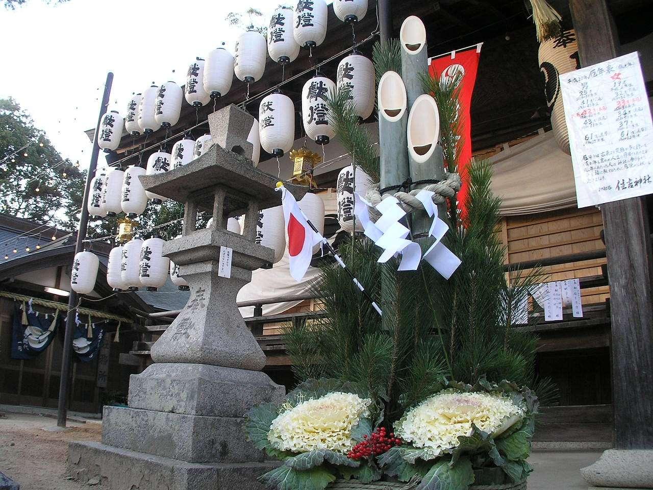 Bạn sẽ bắt gặp trước các cổng nhà Kadomatsu