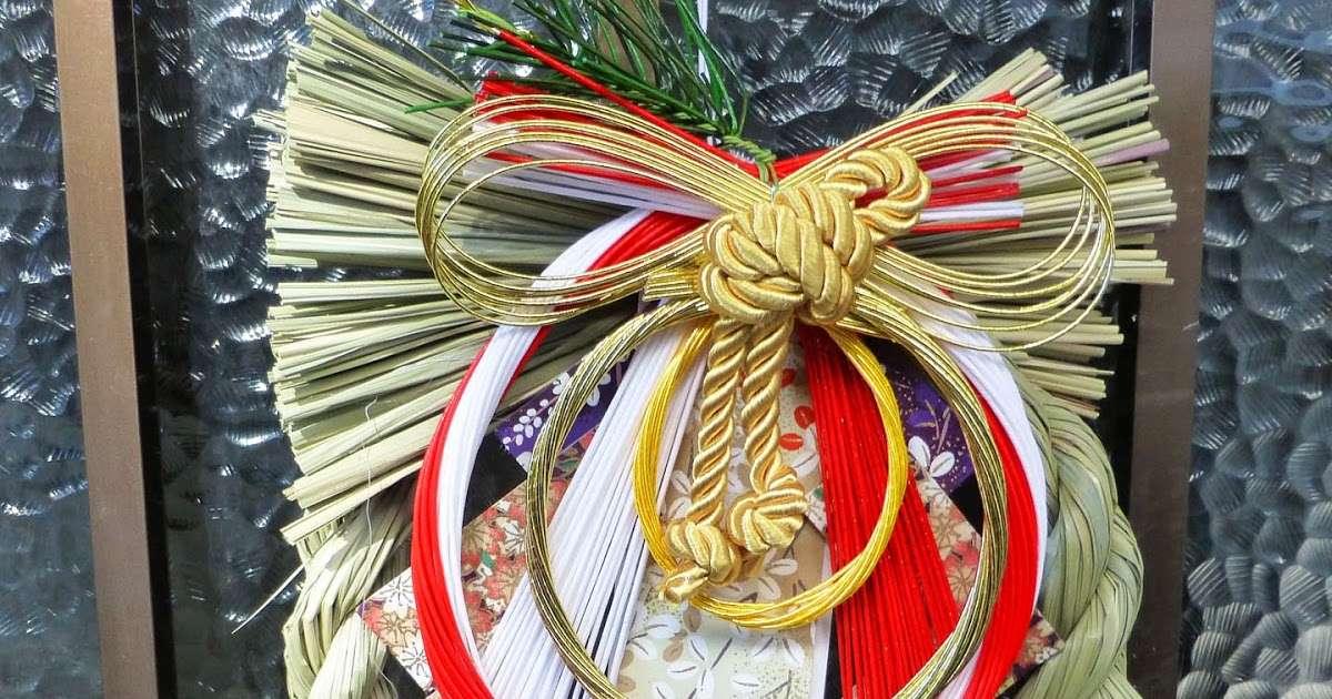 Shimekazari được treo để trừ tà