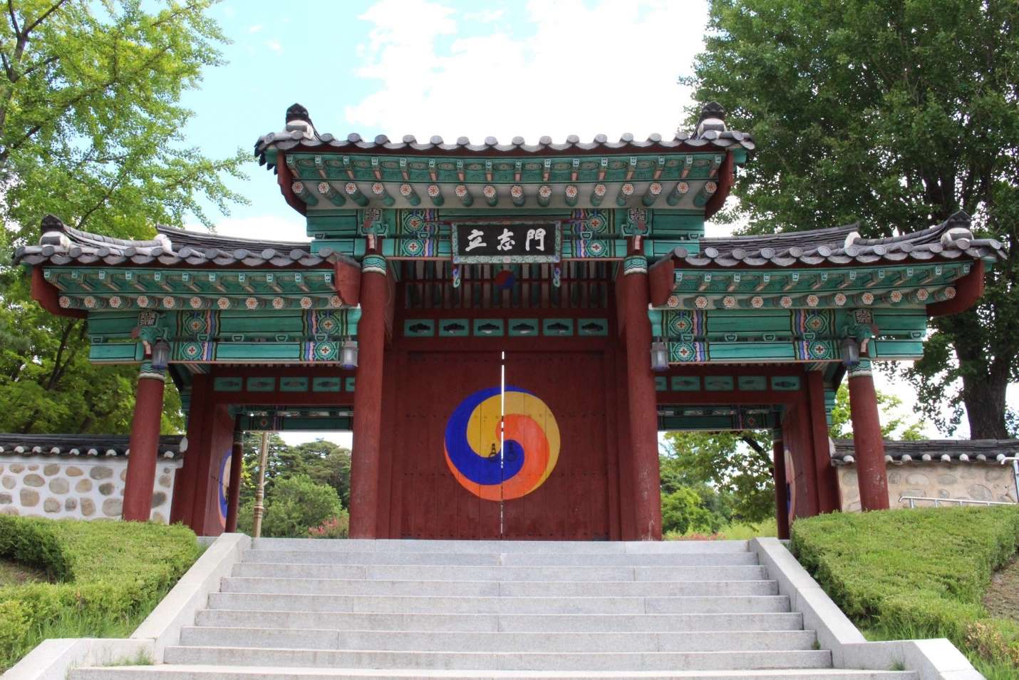 Cổng vào văn quán Ojukheon, thuộc tỉnh Gangwon