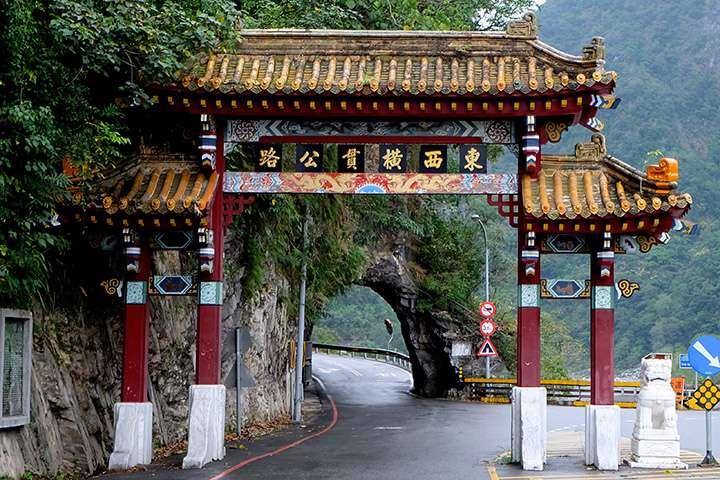 Công viên quốc gia Taroko là cảnh đẹp đầu tiên bạn không nên bỏ qua trong chuyến du lịch Đài Loan