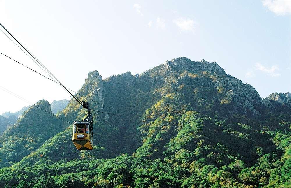 Cáp treo núi Seorak