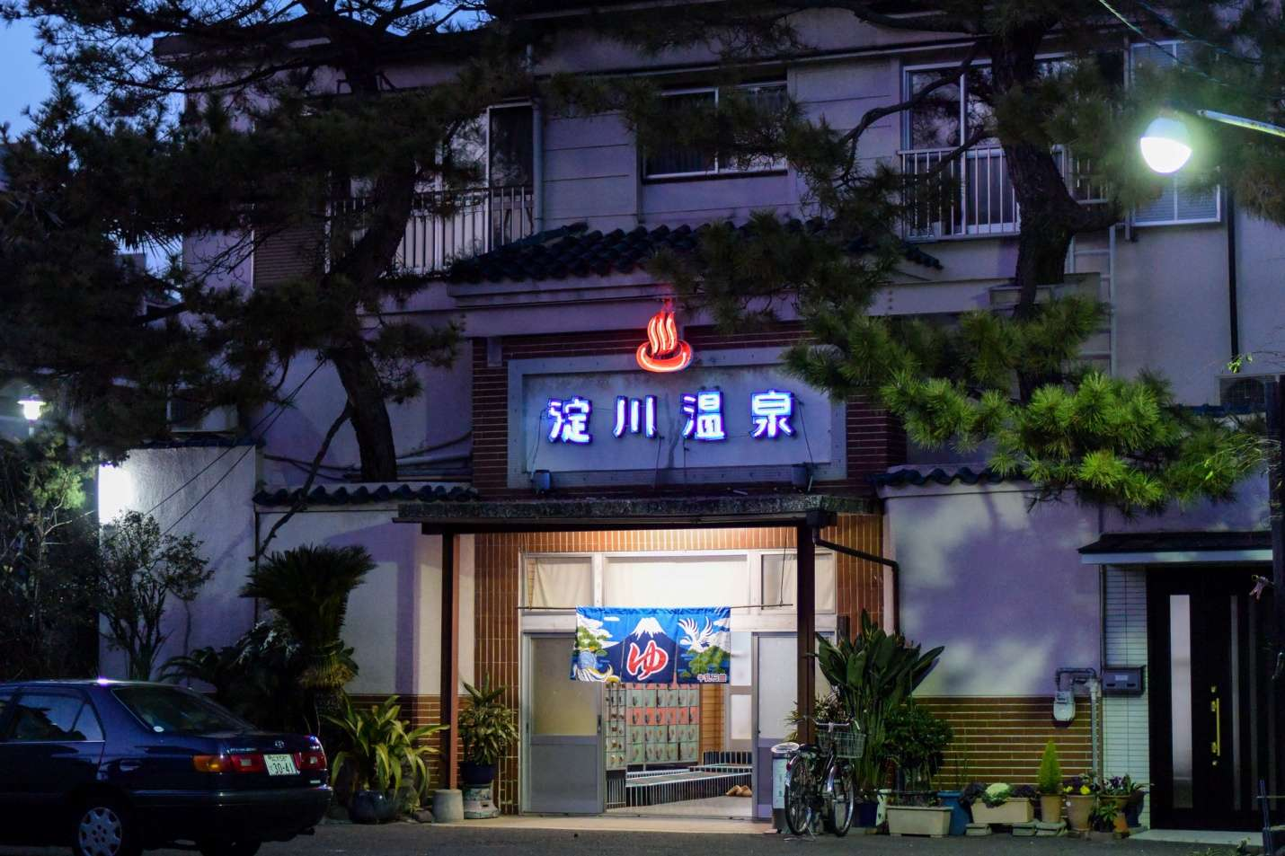 Nhà tắm Sento dễ dàng tìm thấy tại mọi thành phố trên khắp nước Nhật