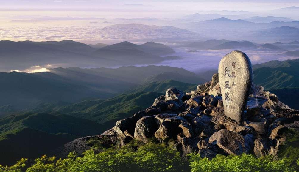 Đỉnh núi Cheonwangbong
