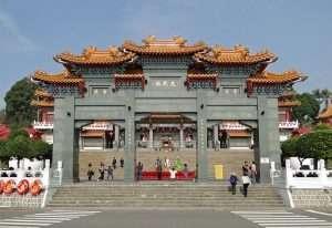 Ngôi đền chùa này là nơi thờ Khổng Tử, Quan Công